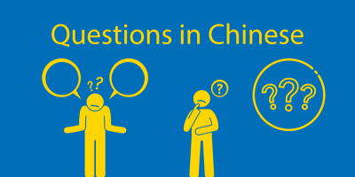 Questions in Chinese ⁉️ 59 Vital Question Words and Questions to Learn