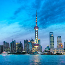 Internship in Shanghai |