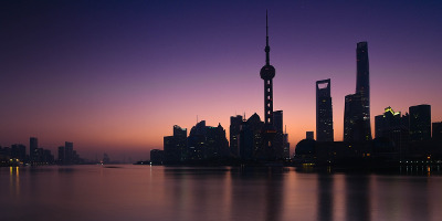 Internship in Shanghai