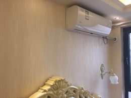 All apartments equipped with air conditioning