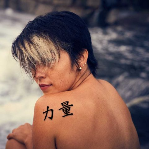 Strength in Chinese tattoo