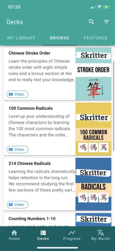 Skritter Review - Chinese Decks
