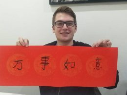 Noah with his calligraphy