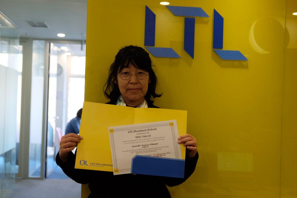 Maki from Japan