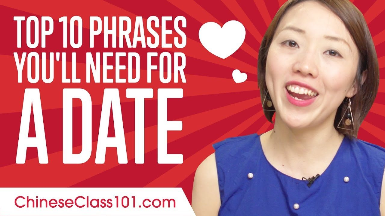 Learn to flirt in Chinese with ChineseClass101!