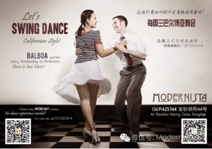 Free things to do in Beijing - Swing Dancing