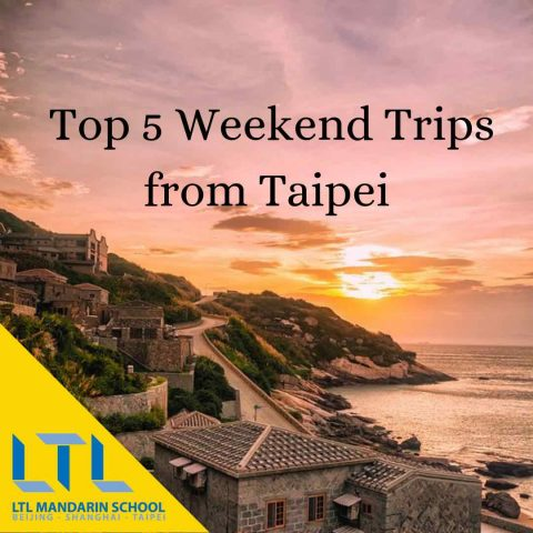 taiwan weekend getaways