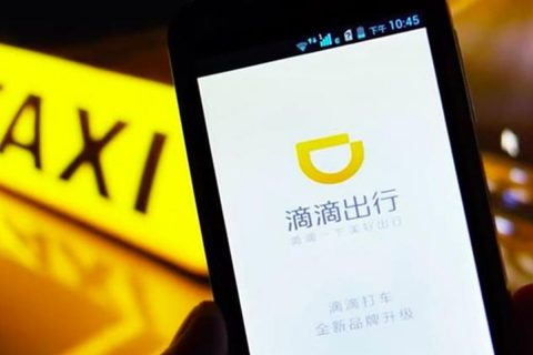 Didi - One of the must download apps in China