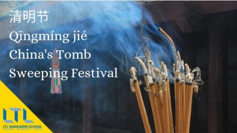 tomb sweeping festival