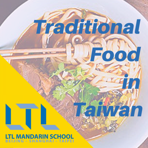 Taiwanese Food - Our favourites