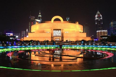 Shanghai museum lit up at night