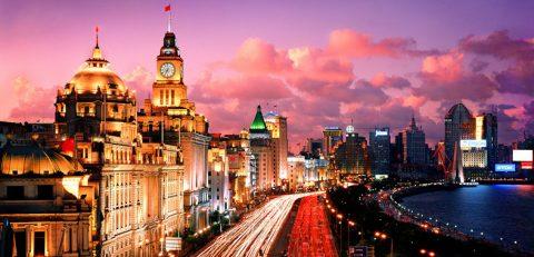 The Bund in Shanghai lit up at night