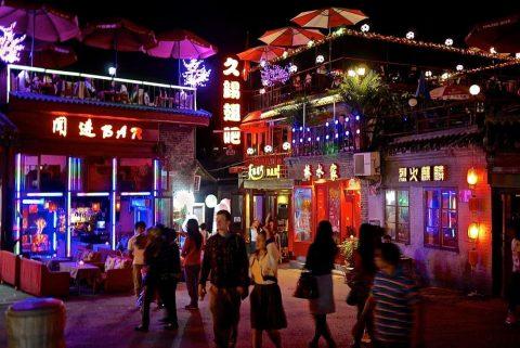 Beijing market at night