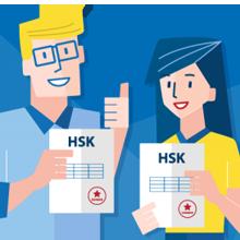 HSK Exam |