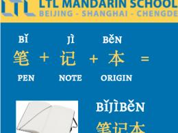 Notebook - LTL
