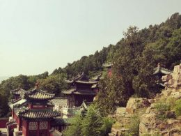 Exploring and discovering Beijing