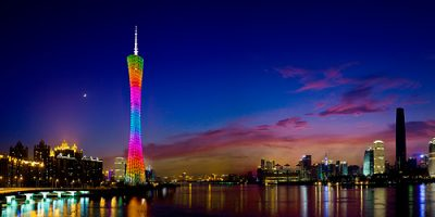 Learn about China – Guangdong Province