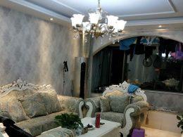 Chengde Homestay Living Room
