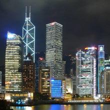 Internship in China |
