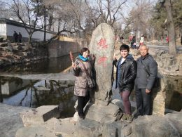 Exploring China with the homestay family