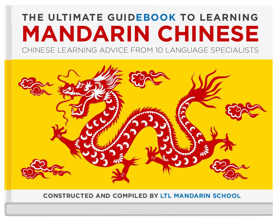 Learn Mandarin E-Book |