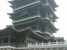 Exploring and discovering China