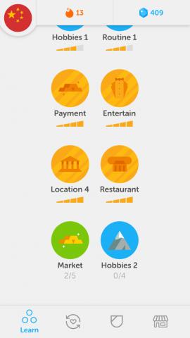 The main page on the Duolingo App