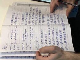Chinese Hanzi lessons at LTL