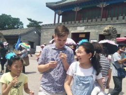 Checking out what Chengde has to offer