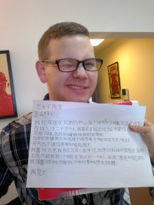 LTL student proudly showing off the written portion of his HSK 4 exam.