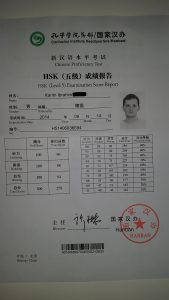 Pass HSK 5 after a year