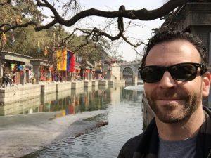 Gareth Student Beijing China