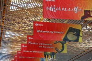 Welcome to Beijing, remember to speak Chinese