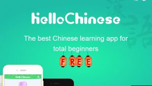 Hello Chinese Review