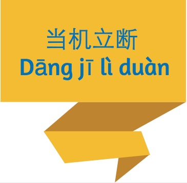 Chinese Chengyu - Learn Chinese with LTL Mandarin School