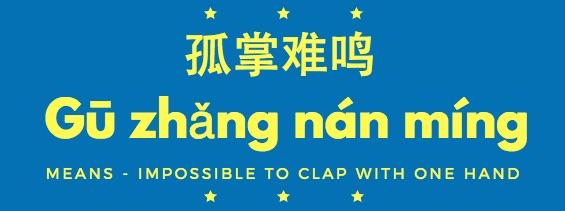 Chinese Chengyu with LTL Mandarin School