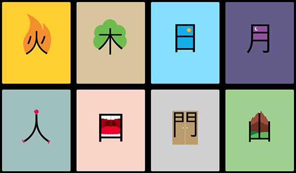Is Mandarin hard to learn? Not with Chineasy!