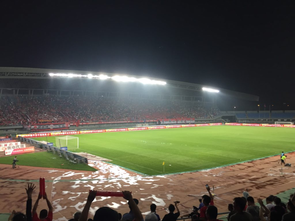 Liaoning Hongyun host Shanghai SIPG in the 2016 Chinese Super League