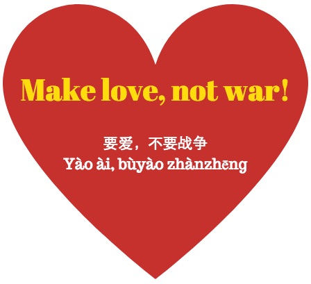 China is a friendly country so hopefully they'll be more love and hate!