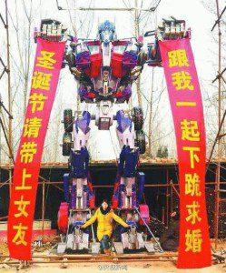 Craziest Proposals - Transformer Proposal!